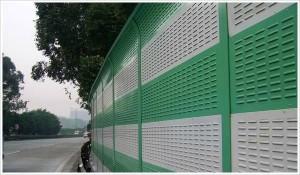 metal_noise_barrier_panel