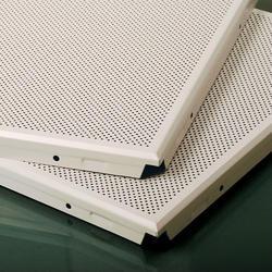 Clipin Acoustic Metal Tile
